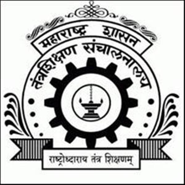 NFSC Nagpur | Entrance Exam 2019 | Engineering4India
