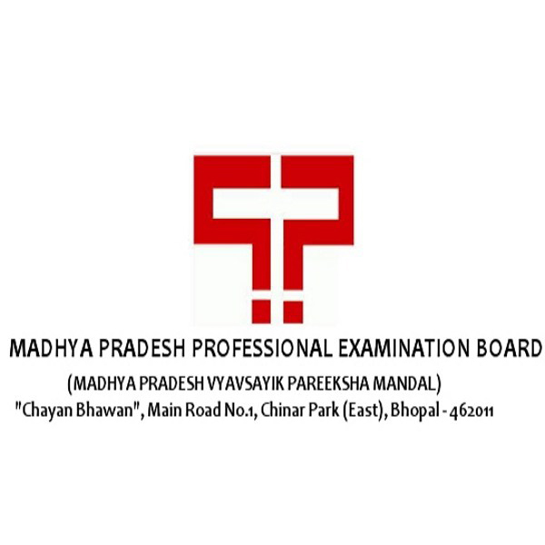 MP PET | Madhya Pradesh Professional Examination Test 2019